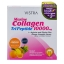 Vistra Marine Collagen TriPeptide 10000 mg. Orange Pineapple Flavour 10 Sachets สำเนา thumbnail 1