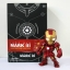 IRON MAN MARK III LIGHT-EMITTING FUNCTION FIGURINE NEW thumbnail 1