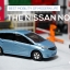 #103 TOMICA NISSAN NOTE 1/63 thumbnail 1