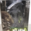 NECA Reel Toys Alien Fully Articulated Action Figure 18 inch thumbnail 1