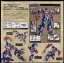 Revoltech Sci-Fi No.030 : Optimus Prime - Transformers Dark Of The Moon NEW thumbnail 2
