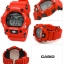 "นาฬิกา คาสิโอ Casio G-Shock Standard digital รุ่น G-7900A-4DR "" G-Rescue Red"" thumbnail 5"