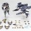Revoltech Series No.120 Jehuty & Vector Cannon Anubis: Zone of the Enders NEW thumbnail 9