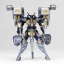 Revoltech Series No.120 Jehuty & Vector Cannon Anubis: Zone of the Enders NEW thumbnail 8
