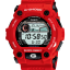 "นาฬิกา คาสิโอ Casio G-Shock Standard digital รุ่น G-7900A-4DR "" G-Rescue Red"" thumbnail 1"