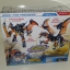 Transformers Prime Beast Hunters Beast Fire Predaking Ultimate Class NEW thumbnail 3