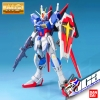 MG FORCE IMPULSE GUNDAM