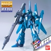 MG REZEL COMMANDER TYPE OVA