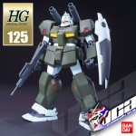 HG GM CANNON II