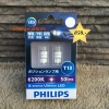 Philips LED T10 (360 องศา)