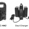 Batteries, Chargers, On-Camera Light Accessries, Cases & Bags FC-AN2