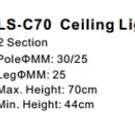 Lighting Stands&Background LS-C70