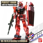 *LIMITED* PG RX-78/C.A CASVAL'S GUNDAM