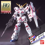HG UNICORN GUNDAM DESTROY MODE TITANIUM FINISH