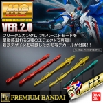 MG P-Bandai EXPANSION EFFECT SET FOR FREEDOM GUNDAM VER 2.0