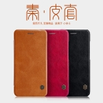 เคสฝาพับ NILLKIN Qin Leather Case Xiaomi Mi 6