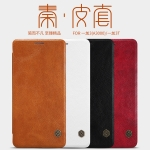 เคสฝาพับ NILLKIN Qin Leather Case OnePlus 3 / 3T
