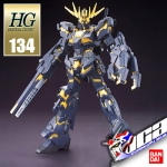 HG UNICORN GUNDAM BANSHEE (DESTROY MODE)