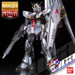 MG NU GUNDAM METALLIC COATING VERSION