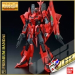 ★ PB LIMITED ★ MG ZETA GUNDAM III P2 TYPE RED ZETA