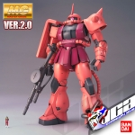 MG MS-06S ZAKU II VER 2.0