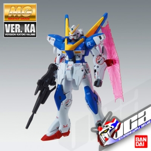 MG VICTORY TWO GUNDAM VER KA
