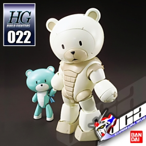 HG BEARGGUY F FAMILY