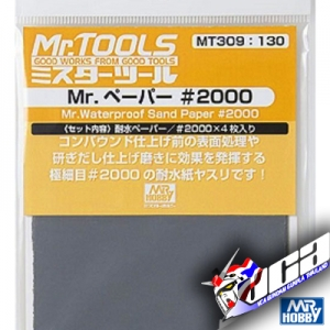 MR HOBBY WATERPROOF SANDPAPER #2000