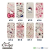 Hello Kitty Case (iPhone5/5s/SE)