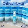้น้ำหอมอาหรับ Al Rehab Zahrat Hawai Al-Rehab for women and men 6ml.