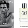 น้ำหอม Acqua di Gio Essenza Giorgio Armani for men EDP 75ml. new-tester box