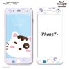 LOFTER Pets Full Cover - White Cat White (iPhone7+)