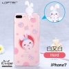 LOFTER Pets TP Hard Case - Rabbit (iPhone7)