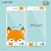 LOFTER White Pets Full Cover - Fox (iPhone7)
