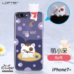 LOFTER Pets TP Soft Case - White Cat (iPhone7+)