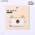 LOFTER Cartoon For Touch ID - Bear