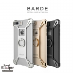 Nillkin BARDE Case (iPhone7+)