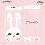 LOFTER White Pets Full Cover - Rabbit (iPhone7+)