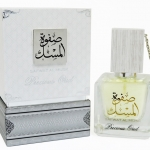 Safwat Al Musk Lattafa Perfumes for women and men 50ml.