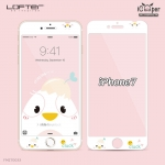 LOFTER White Pets Full Cover - Chicken (iPhone7)