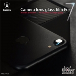 Baseus Camera lens glass film (iPhone7)