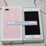 (Sold out)iPhone 7 plus 128GB RoseGold