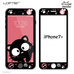 LOFTER Pets Full Cover - Black Cat (iPhone7+)
