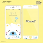 LOFTER White Pets Full Cover - Bear (iPhone7)