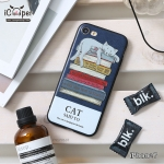 3D Case - Sleeping cat (iPhone7)
