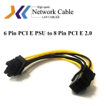 6 Pin PCI E PSU to 8 Pin PCI E 2.0 Cable Adapter