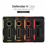 Nillkin Defender 4 Case (iPhone7+)