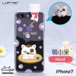 LOFTER Pets TP Hard Case - White Cat (iPhone7)