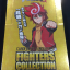 Fighter Collection 2017 thumbnail 1