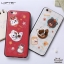 LOFTER Soft Case - Honey Bear (iPhone7+) thumbnail 4
